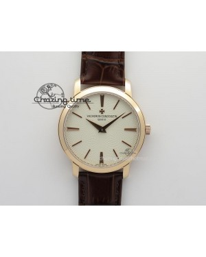 VC RG UT Best Edition White Textured Dial On Brown Leather Strap